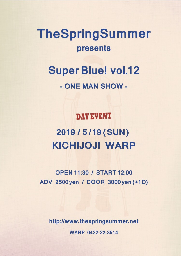 superblue11