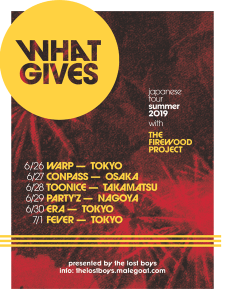 What Gives Japan Tour 2019
